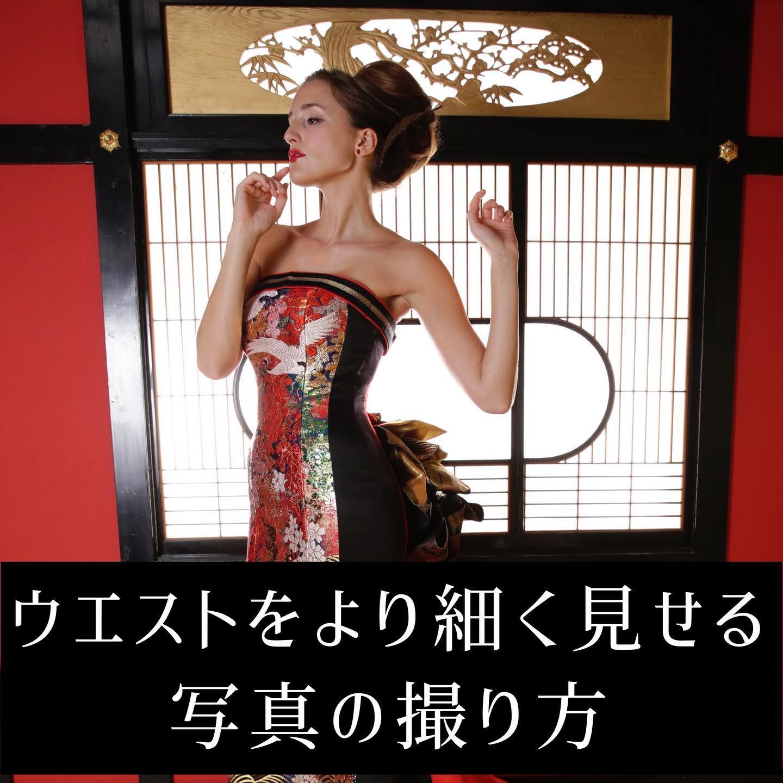 花嫁さんの試着も大切な思い出💖カッコよく撮って残せたら嬉しいですよね?