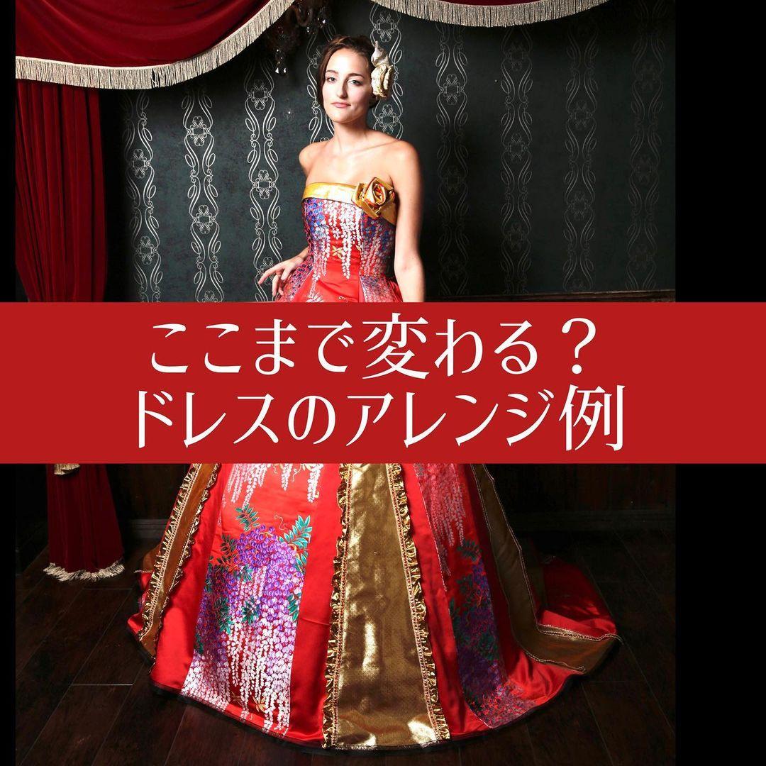 ドレスのデザインチェンジでここまで変わる‼️