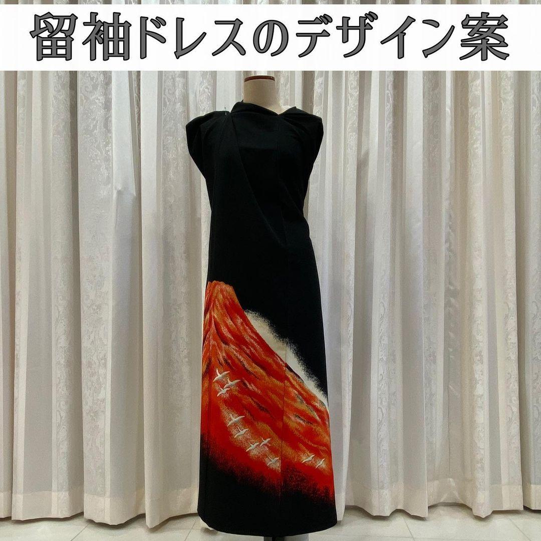 留袖ドレス、着物のままイメージを作ってみました❣️