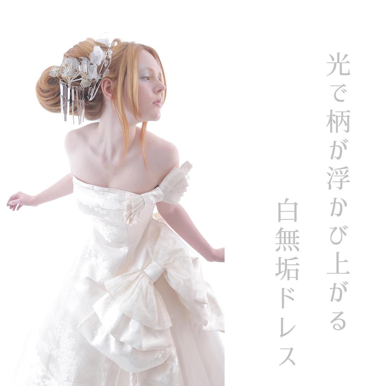 透明感ある白無垢ドレス❣️シンプルなラインが花嫁さんの美しさを引き立てます✨