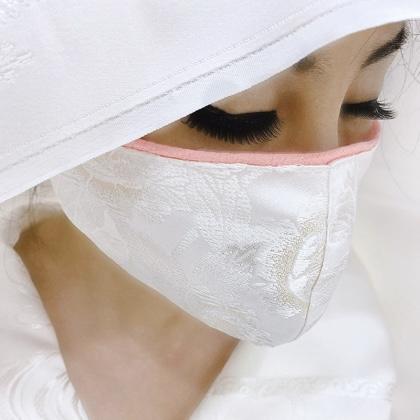 白無垢マスク 花嫁さんのマスク ウェディングマスク シルクマスク アリアンサ