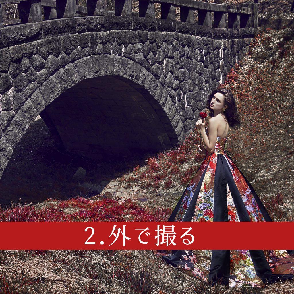 石の橋 Aラインドレス 和ドレス アリアンサ