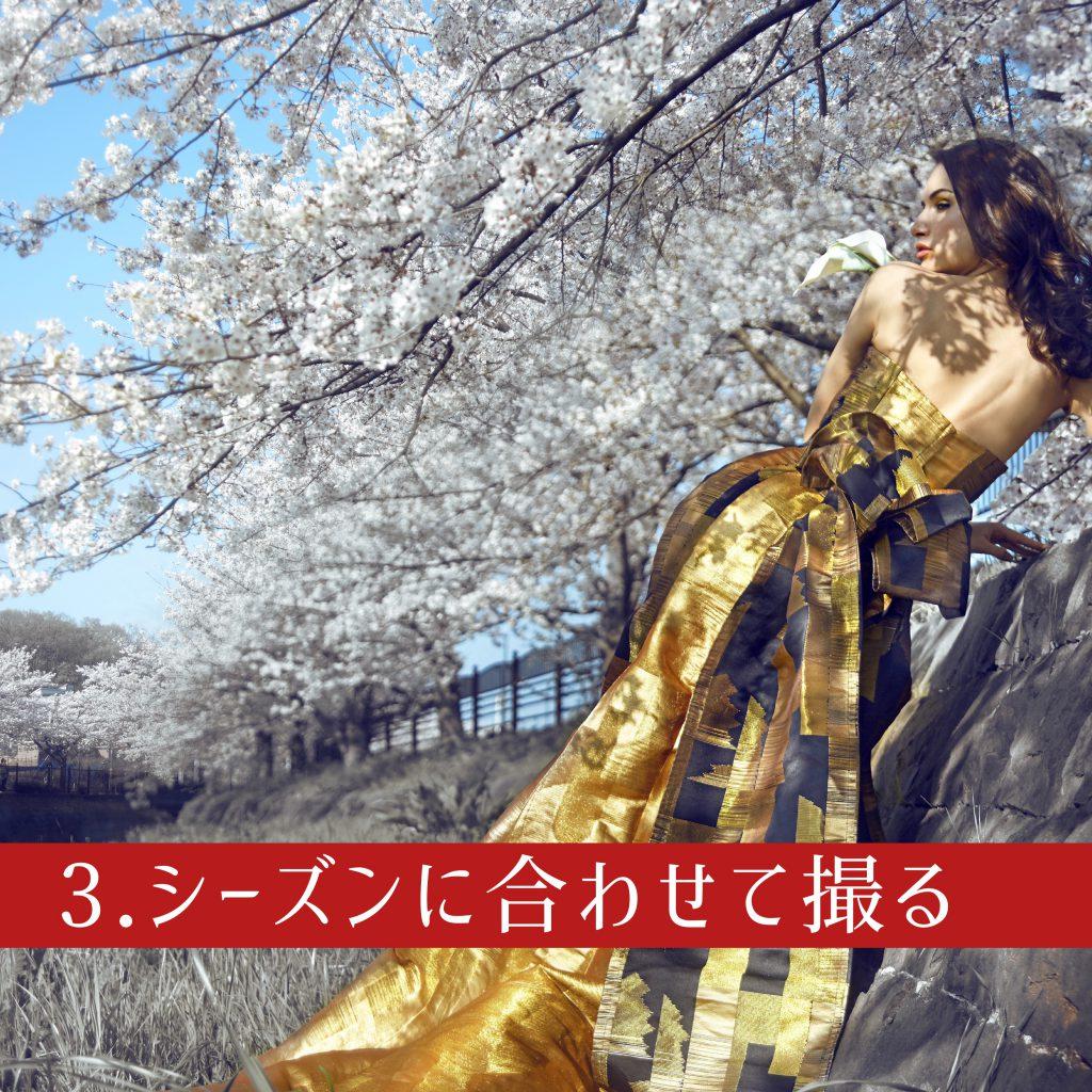 桜の背景 黒と金 マーメイドドレス 和ドレス アリアンサ