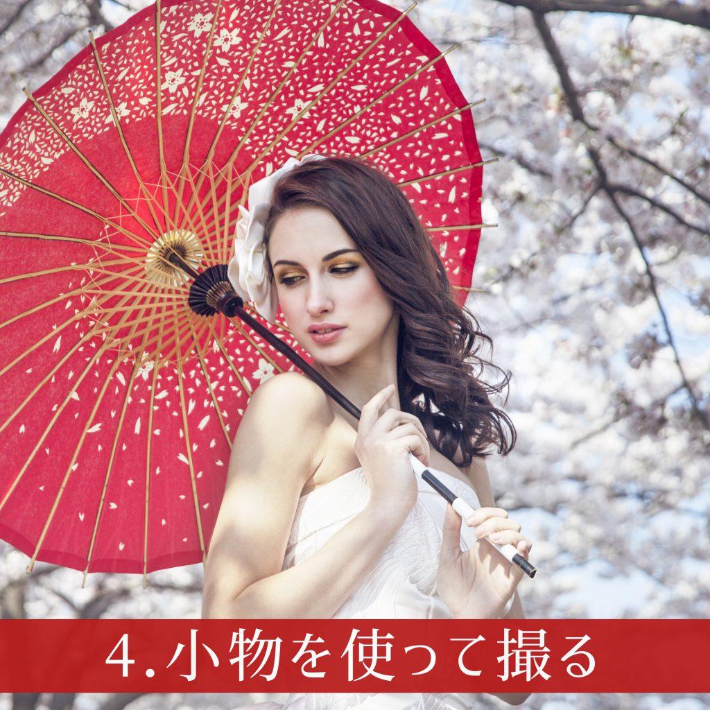 和傘 日本のイメージ ドレス 白無垢ドレス アリアンサ
