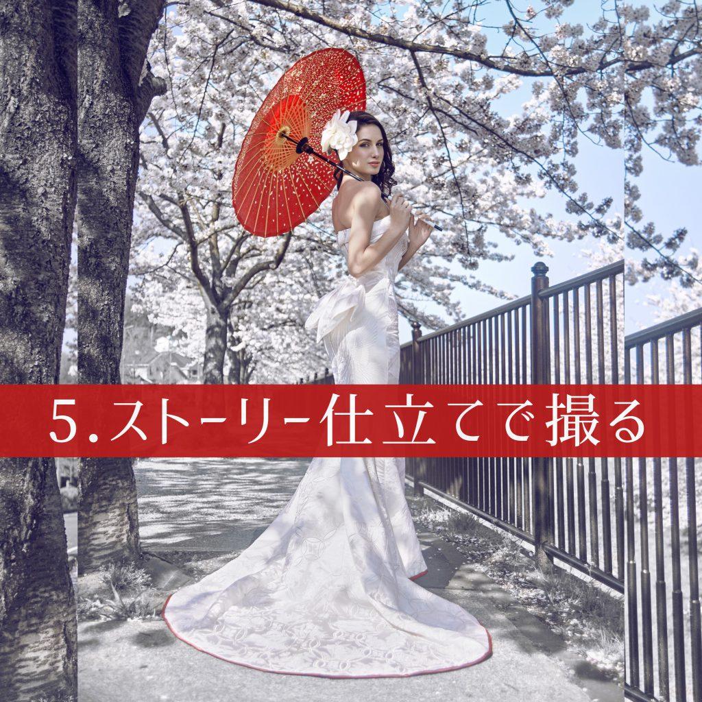 桜 撮影 前撮り ロケフォト 白無垢ドレス アリアンサ