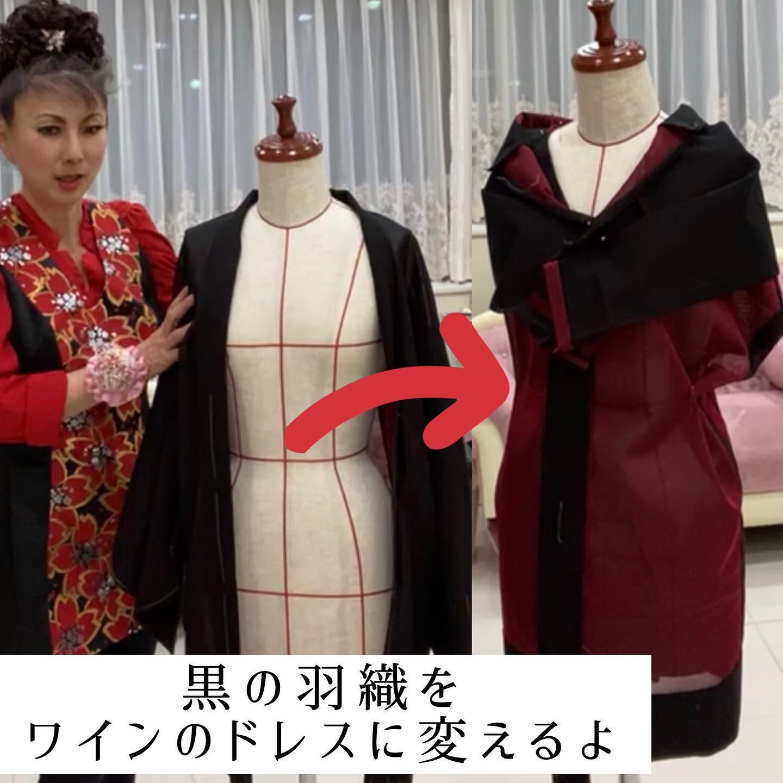 黒の羽織をワイン色のドレスに変えてみました❣️