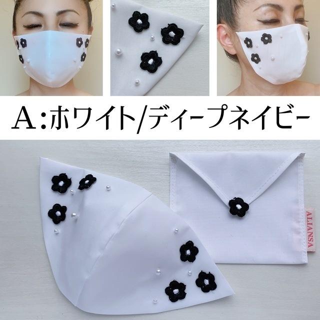 マドンナシェイプマスク:A:ホワイト/ディープネイビー
