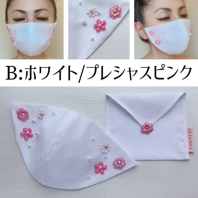 マドンナシェイプマスク:B:ホワイト/プレシャスピンク