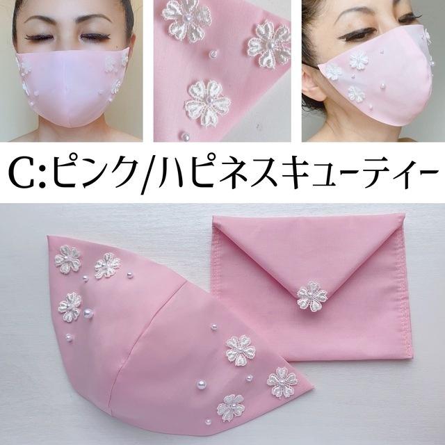 C:ピンク/ハピネスキューティー
