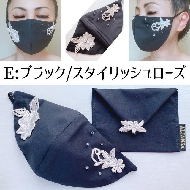 E:ブラック/スタイリッシュローズ