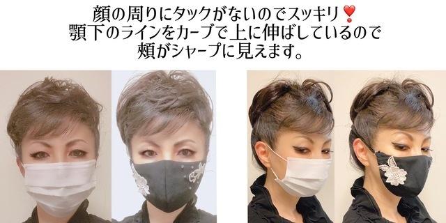 小顔に見えるマスク『マドンナシェイプマスク』
